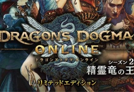 Dragon's Dogma Online Season 2 – Limited Edition