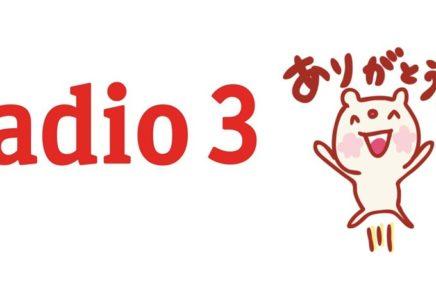 Radio 3 arigatou